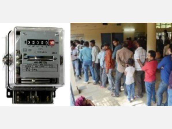 electricity-tariff-case-not-calculated-at-unit-level-during-curfew-electricity-board-response-in-high-court
