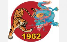india-china-1962