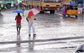 rain-in-south-districts