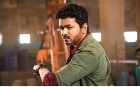 man-who-threaten-vijay-arrested