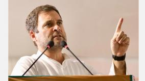 opacity-in-pm-cares-fund-putting-lives-at-risk-rahul-gandhi