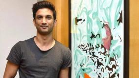 cloth-used-by-sushant-singh-rajput-to-undergo-tensile-test