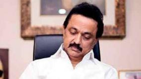 mk-stalin-condemns-oil-project