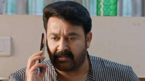 malayalam-actors-body-meet-called-off-as-youth-cong-protests