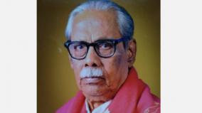 bhrathidasan-s-son-mannarmannan-expired
