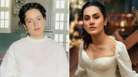 kangana-ranaut-team-accuses-taapsee-pannu-of-ganging-up-on-her