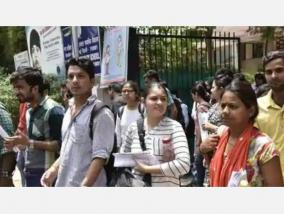 university-must-hold-final-semester-exams-letter-from-the-union-home-ministry