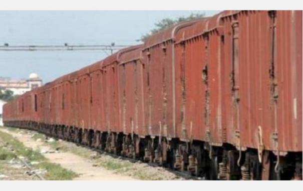 3-km-goods-train
