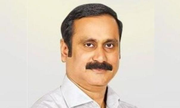 anbumani-urges-to-cancel-ugc-exams