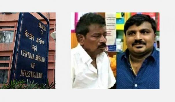 jairaj-pennix-death-case-cbi-suits-for-investigation