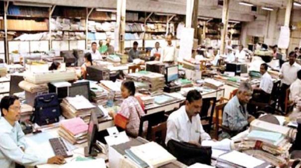 tamil-thesiya-periyakkam-demand