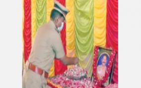 dig-pays-last-respects-to-police