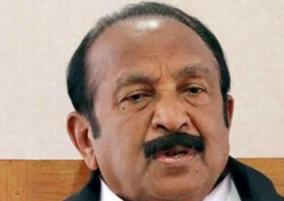 vaiko-urges-to-give-solatium-to-deceased-workers-families