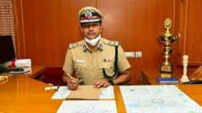 madurai-policemen-welcomes-city-commissioners-plan-to-give-rest-to-elderly-cops