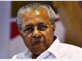 kerala-it-secretary-removed-as-cm-s-secretary