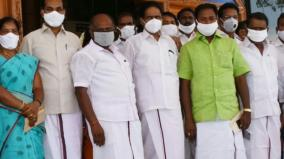 dmk-allees-trichy-officials