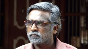 vijay-sethupathi-interview