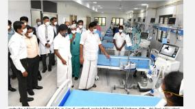 covid-hospital-with-750-bed-modern-amenities