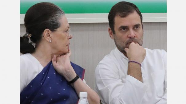 govt-sets-up-team-to-coordinate-probe-against-rajiv-gandhi-foundation-indira-gandhi-trust