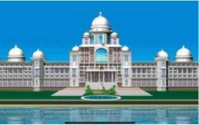 new-secretariat-in-telangana