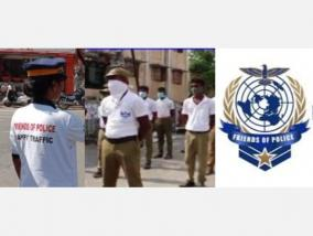 friends-of-police-organization-banned-across-tamil-nadu-govt-order