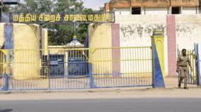 sathankulam-accused-under-cctv-vigilance