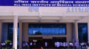 aiims-delhi-starts-tele-consultation-guidance-to-state-doctors-on-covid-clinical-management