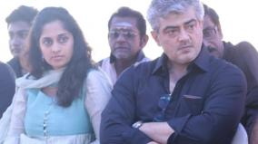 ajith-scolded-shalini
