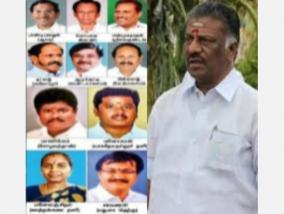 supreme-court-notice-to-11-mlas-including-assembly-secretary