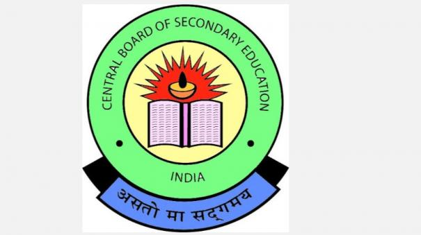 cbse-says-syllabus-reduction-move-has-been-interpreted-differently