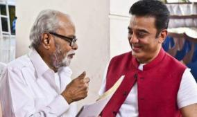 kamal-video-about-kbalachander