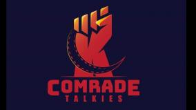 comrade-talkies