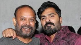 venkat-prabhu-comment-about-simbu