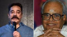kamal-tweet-about-kbalachander