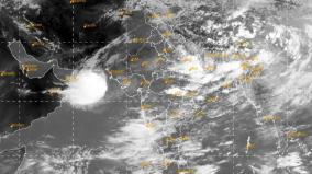 convection-rainfall-in-inner-districts-and-coastal-districts-meteorological-survey