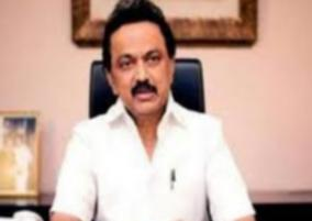 mk-stalin-urges-chennai-corporation-on-property-tax