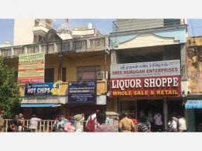 illegal-liquor-shops-in-puducherry-what-action-has-been-taken-high-court-order-to-respond