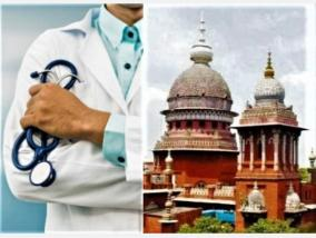 50-per-cent-reservation-case-for-obc-students-in-all-india-medical-seat-inquiry-into-supreme-court-decision-high-court