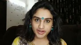 vanitha-vijayakumar-comment-about-cyber-bullying