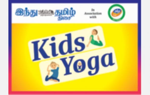 kids-yoga