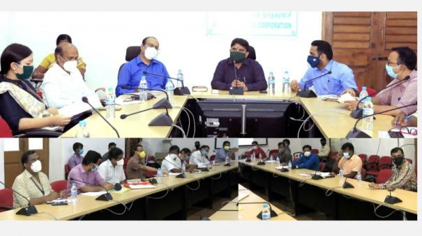 consultation-with-madras-corporation-commissioners-with-banks-co-operatives-and-consumers