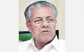 kerala-gold-smuggling-issue
