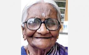 96-yrs-elder-woman-cured-from-corona