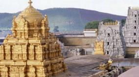 tirupathi-temple
