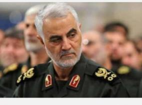 qasem-soleimani-us-strike-on-iran-general-was-unlawful-un-expert