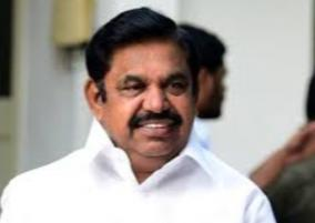 cm-palanisamy-lays-foundation-for-ooty-medical-college