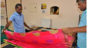 silk-power-loom-in-trouble