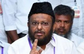 illegal-imprisonment-of-foreign-muslims-jawahrullah-announces-protest-of-siege-of-tamil-nadu-state