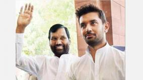 holding-bihar-polls-during-pandemic-may-put-people-at-risk-will-lead-to-low-turnout-ljp