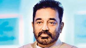 kamalhaasan-on-online-education